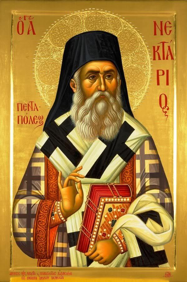 Acatistul Sfantului Nectarie din Eghina, Facatorul de Minuni