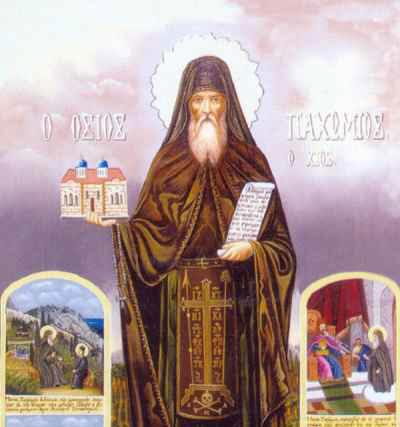 Sfaturi duhovnicesti ale Cuviosului Pahomie din Chios