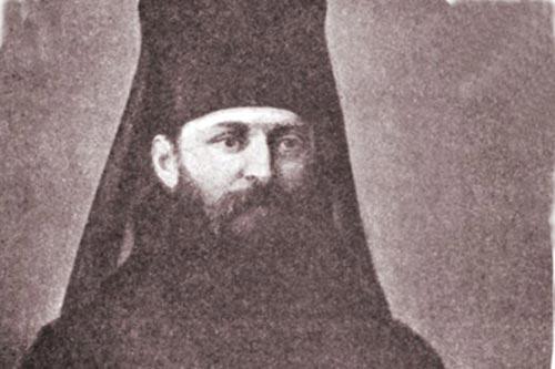 Monahul Inochentie