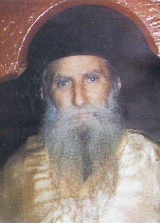 Părintele Dimitrie Gagastathis