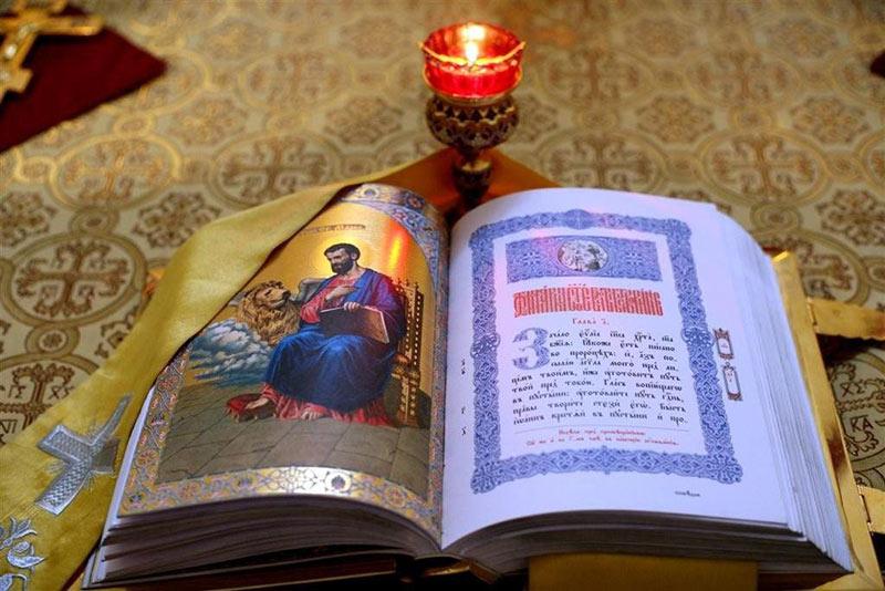 De ce se citesc cele 4 Evanghelii în primele trei zile ale Săptămânii Patimilor?
