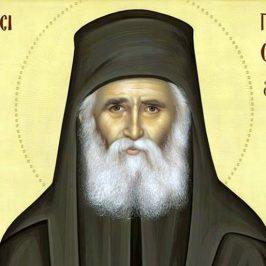 """Sfântul Paisie Aghioritul: """"Noi, creștinii, ar trebui să învățăm tăcerea…"""""""
