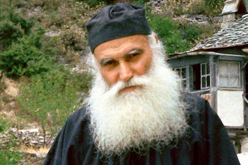 Părintele Efrem Katunakiotul