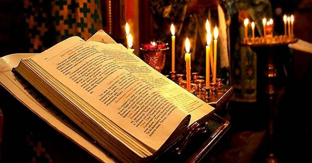 Rugăciunile de seară