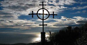 Cruce - Sfântul Munte Athos