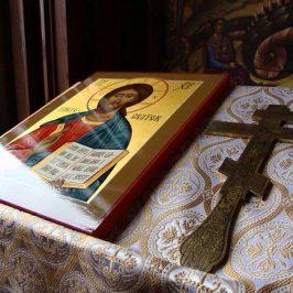 Icoana Domnului nostru Iisus Hristos, Mântuitorul Lumii, și Sfânta Cruce