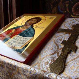 Rugăciunea lui Iisus, armă duhovnicească împotriva diavolului