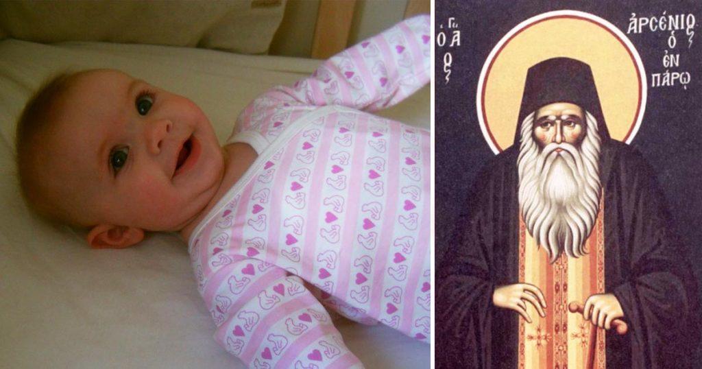 Copil mort înviat de Sfântul Arsenie din Paros