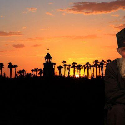 Starețul Efrem din Arizona